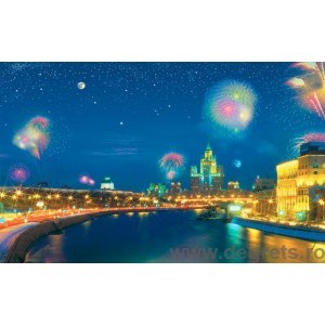 Fotografie tapet Focuri de artificii asupra orasului
