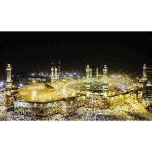 Fotografie tapet Mecca 2
