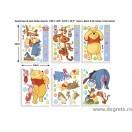 Sticker Disney Winnie the Pooh