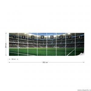 Fotografie tapet Stadion 4XL Vlies