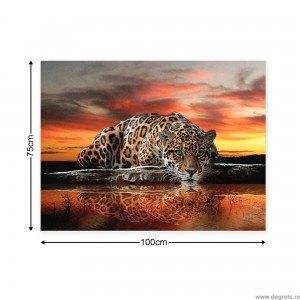 Tablou Canvas Leopard 2 L