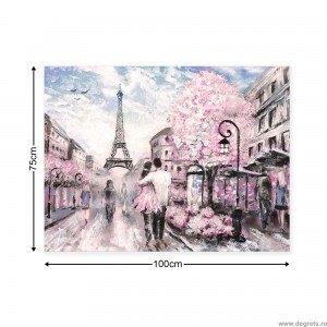 Tablou Canvas Paris Arta 1 L