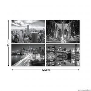 Set Tablou Canvas 4 piese Megapolis New York