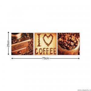 Set Tablou Canvas 3 piese Cafea 2