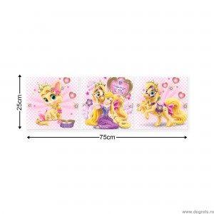 Set Tablou Canvas 3 piese Rapunzel 1