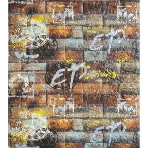 Tapet 3D Autocolant maro Graffiti