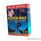 Adeziv Super Max 280 grame.